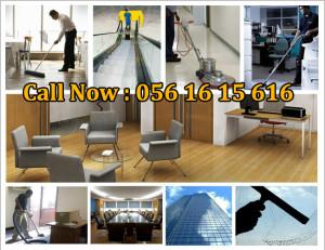 Villa Sofa Carpet Cleaning Services Mirdif Al Khawaneej Al Warqa