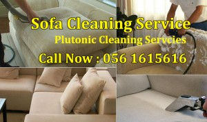 Sofa Cleaning Services Dubai UAE