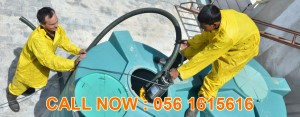 Water Tank Cleaning Services Dubai UAE