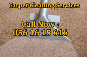 Carpet Cleaning Sharjah